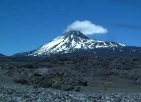 Volcán Antuco (Chile)
